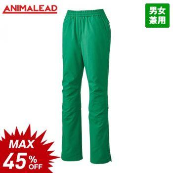 AL-0006 ANIMALEAD(アニマリード) スクラブパンツ(男女兼用)