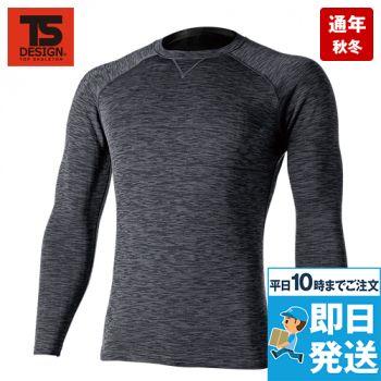TS DESIGN 8245 [通年]TS DRY WARM ロングスリーブシャツ