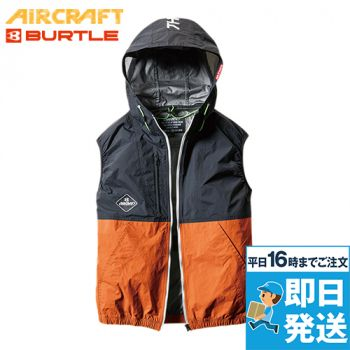 空調服 バートル AC1084 [春夏用]エアークラフト パーカーベスト(男女兼用) ナイロン100%