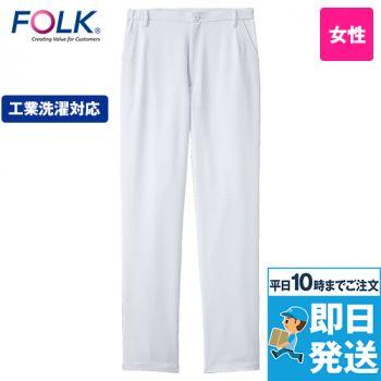 6017SC FOLK(フォーク) スリムテーパードパンツ(女性用)