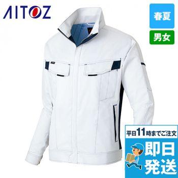 アイトス AZ6830 長袖サマーブルゾン(男女兼用)