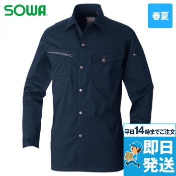 3088-02 桑和 長袖シャツ