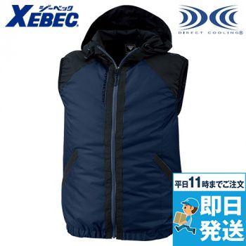 ジーベック XE98020 [春夏用]空調服 ベスト(フード付き)