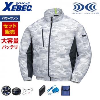 ジーベック XE98005SET-H [春夏用]空調服セット 迷彩長袖ブルゾン ポリ100%