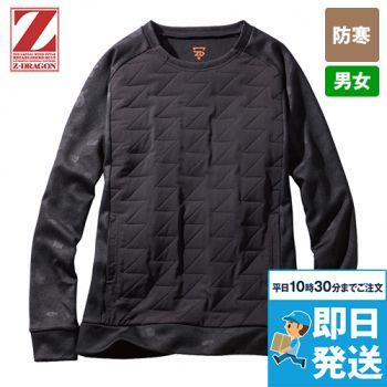 自重堂 78060[秋冬用]Z-DRAGON プルオーバー(男女兼用)