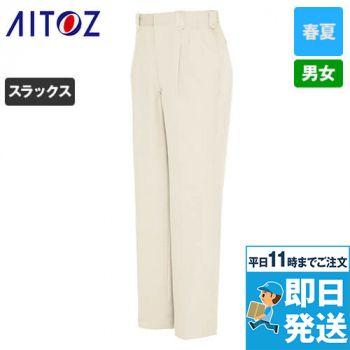 アイトス AZ5552 エコサマー裏綿 ワークパンツ(2タック)