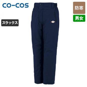 8803 コーコス 防寒スラックス(脇ゴム)