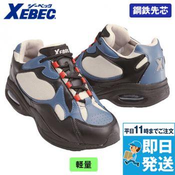 ジーベック 85101 安全靴 穴あきス