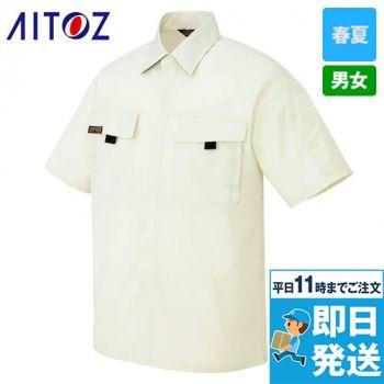 AZ5576 アイトス ムービンカットEX 半袖シャツ