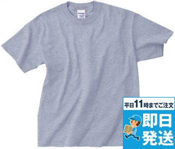 半袖ユースTシャツ(ボーイズサイズ)