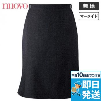 FS45738 nuovo(ヌーヴォ) [通年]マーメイドスカート(アジャスター付) 無地