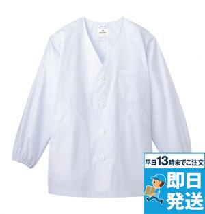 白衣(長袖)[男]