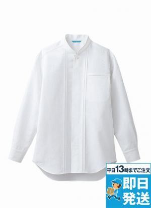 スタンドカラーシャツ(長袖)[男]