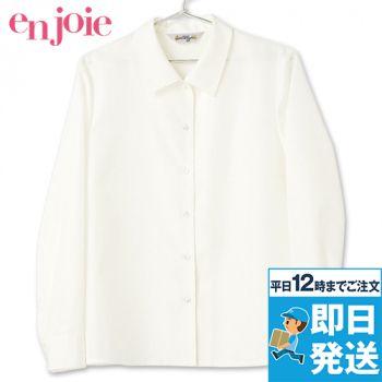 en joie(アンジョア) 01040 シルクのような光沢が装いをグレードアップする長袖ブラウス
