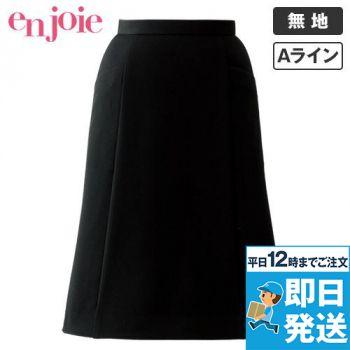 en joie(アンジョア) 51453 ストレッチ+シワになりにくいAラインスカート 無地