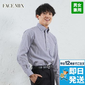 FB4506U FACEMIX グラフチ