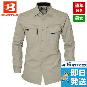 1315 バートル 長袖シャツ