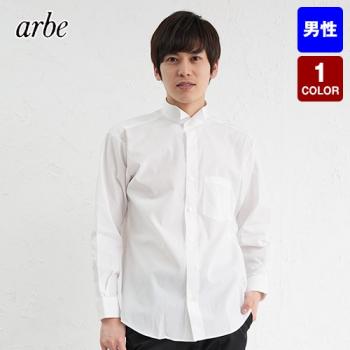 KM-4038 チトセ(アルベ) ウィングカラーシャツ/長袖(男性用)