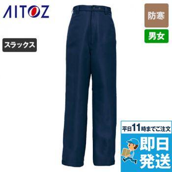 アイトス AZ8462 [秋冬用]エコノミー防寒パンツ