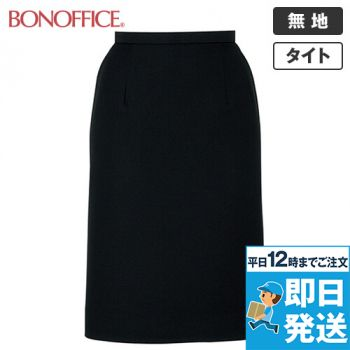 BONMAX AS2249 [通年]エターナル タイトスカート 無地