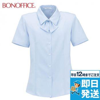 BONMAX RB4530 [通年]リサール 凛とした佇まいのリボン付き半袖ブラウス