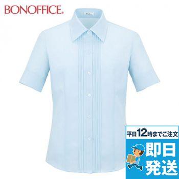 RB4535 BONMAX/リサール 知的な雰囲気を醸し出す胸元のピンタック 半袖ブラウス