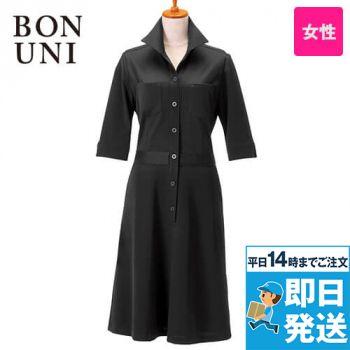 [在庫限り]00108 BONUNI(ボ