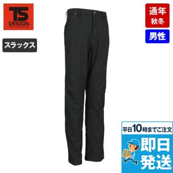 TS DESIGN 8462 ウルトラライトストレッチメンズパンツ(無重力パンツ)(男性用)