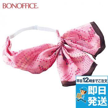 BONMAX BA9122 柔らかなシフォン素材のスカーフ