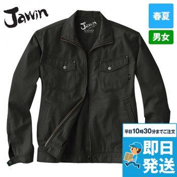 自重堂Jawin 55100 [春夏用]長袖ジャンパー(綿100%)