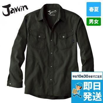 55104 自重堂JAWIN 長袖シャツ(綿100%)