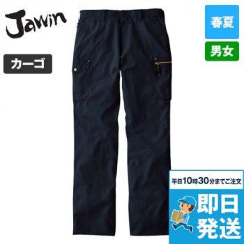 自重堂 55502 [春夏用]JAWIN ノータックカーゴパンツ