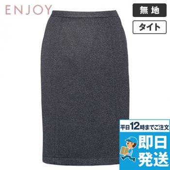 EAS416 enjoy セミタイトスカート 無地
