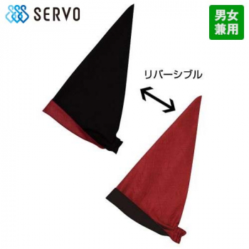 JA-5273 5274 Servo(サーヴォ) バンダナ帽
