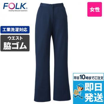 2917 FOLK(フォーク) レディー