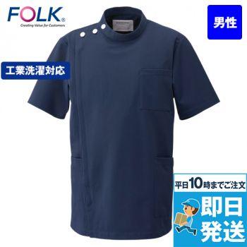 1010CR FOLK(フォーク) メン