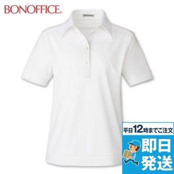 BONMAX KK7807 [春夏用]アミーザ ニットポロシャツ