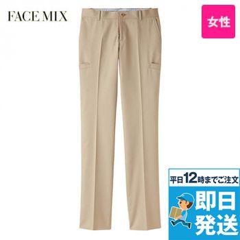 FP6304L FACEMIX ストレッチカーゴパンツ/股下フリー(女性用)