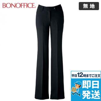BONMAX AP6230 [通年]インプレス ストレッチ素材パンツ 無地