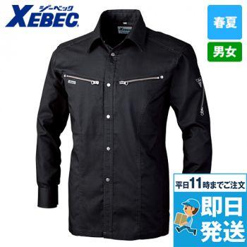 ジーベック 8873 ライダースワーク 長袖シャツ