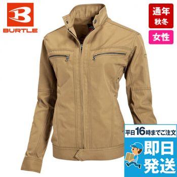 バートル 5308 T/C リップクロスレディースジャケット(女性用)