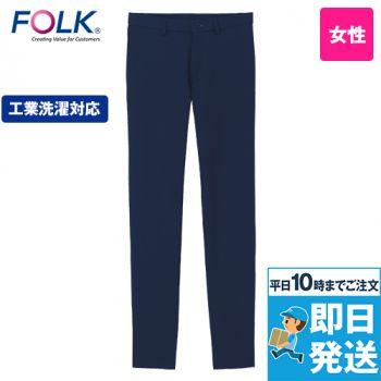 6008NS FOLK(フォーク) フィットストレートパンツ(女性用)