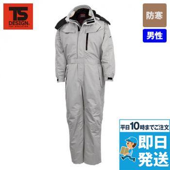 7620 TS DESIGN 防寒つなぎ
