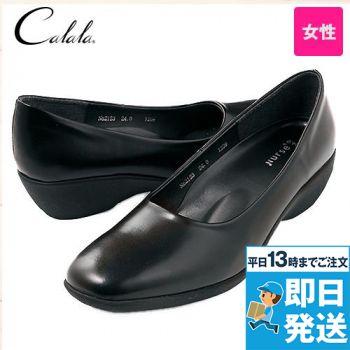 CL-0210 キャララ(Calala)