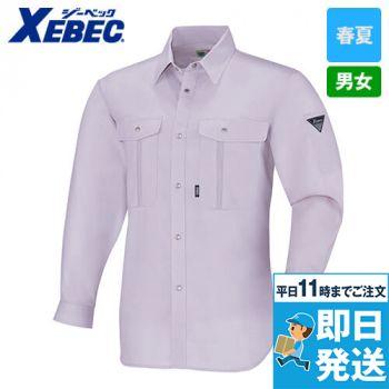 [在庫限り/返品交換不可]ジーベック 9630  [春夏用]長袖シャツ