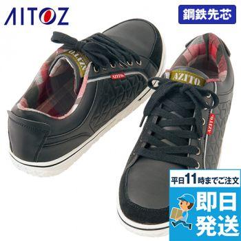 AZ51701 アイトス タルテックス