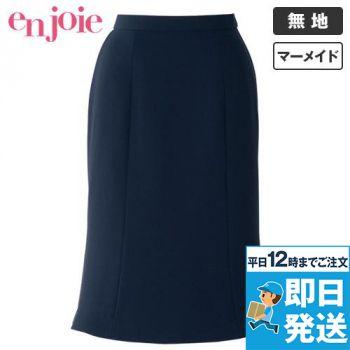 en joie(アンジョア) 51642 [通年]しなやかで快適な着心地のマーメイドスカート 無地