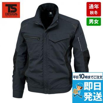 TS DESIGN 84636 [通年]ストレッチ タフワークジャケット(男女兼用)