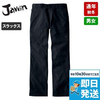 自重堂Jawin 51501 発熱加工ノータックパンツ