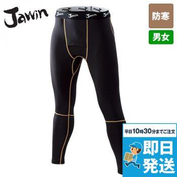 自重堂Jawin 58201 防寒ロングパンツ